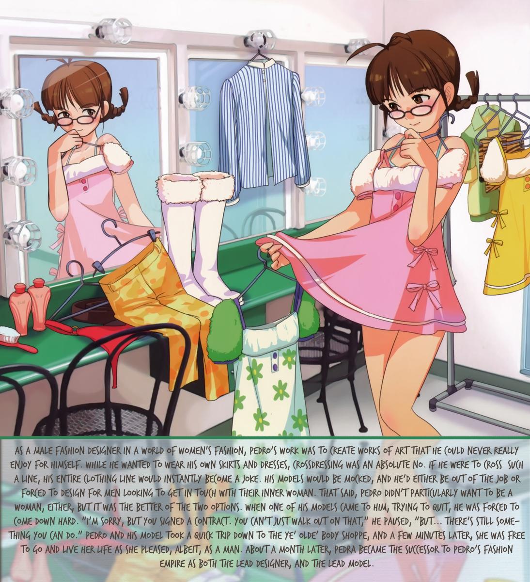 mirror image fashion body swap